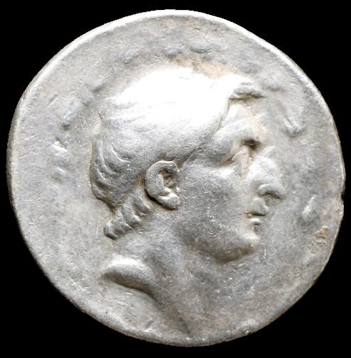 Moeda Grega Tetradracma de Demétrio Poliorcetes (162-150 aC).