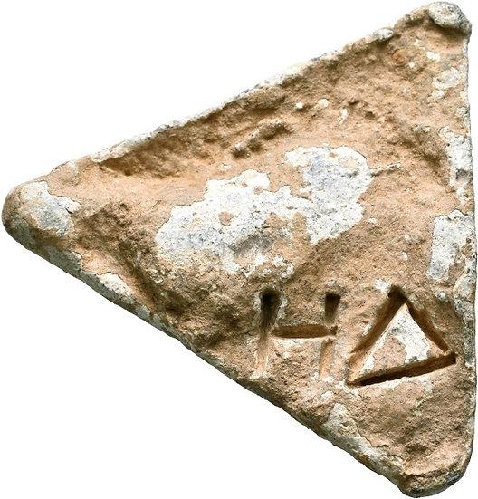 Artefato Grego (Oeste da Ásia Menor) - Peso monetário de 1/2 Mina (300-100aC))