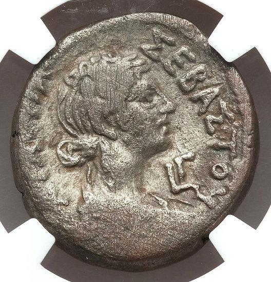 Moeda Provincial Romana de Nero 54-68 RARA (7 conhecidas)