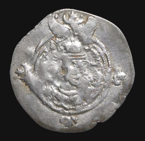Moeda sassânida de Khusru II ( 591-628 dC)