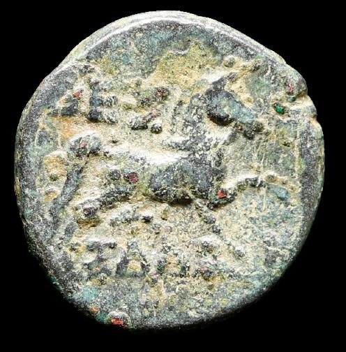 Moeda Escassa da Liga Tessália (200-100 aC).