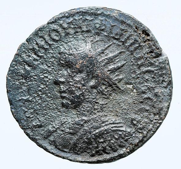Moeda Provincial de Philip II (247-249 dC)