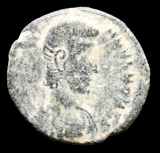 "Moeda Escassa de Julian II ""o apóstata"" (355-361 dC). AE4. Cyzicus."