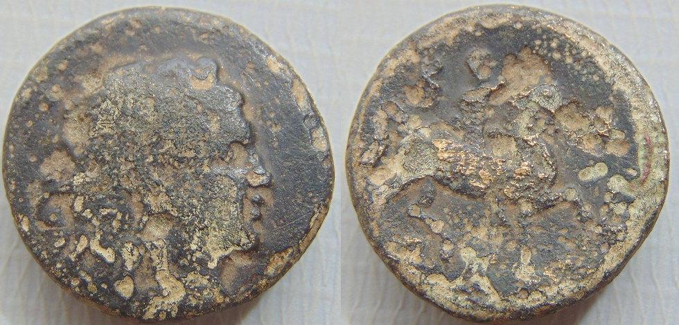 Moeda Grega de Philip V (Filho de Demétro Poliorketes e neto de Antigonos Gonata