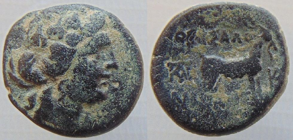 Macedonia. Tessalônica. Ae (187-131 aC).