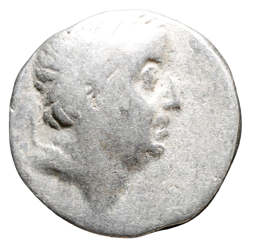 Moeda Grega Dracma de Ariobarzanes I Philoromaios (96-63 aC).