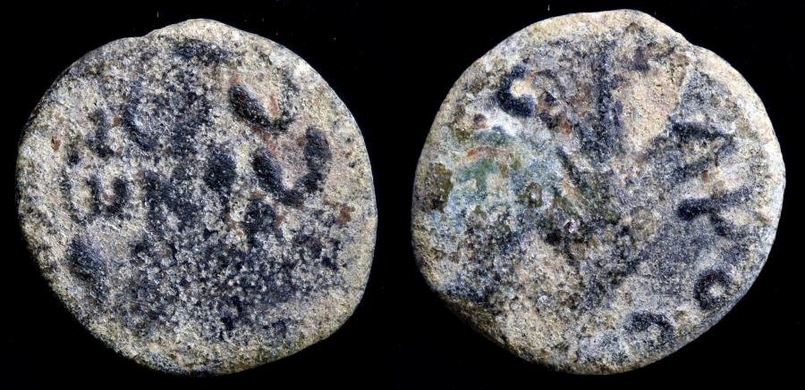 Moeda Grega: Judaea Porcius Festus (AD 59-62). AE prutah. Money of the Bible: Is