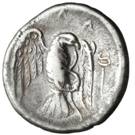 Moeda Grega Dracma da Euboia, Chalkis (Cerca de 290-273-1 aC).