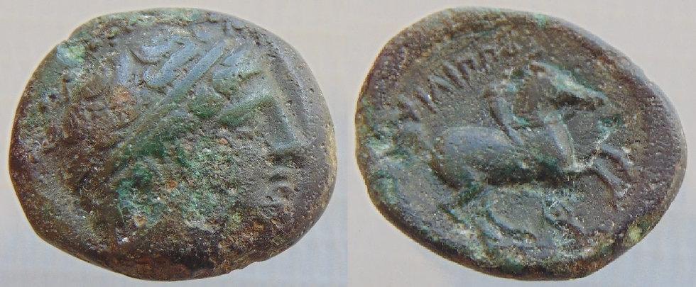 """Alexandre III. """"O Grande"""" (336-323 aC). AE18 (2,6g, 14mm), Miletos, cerca de 323"""