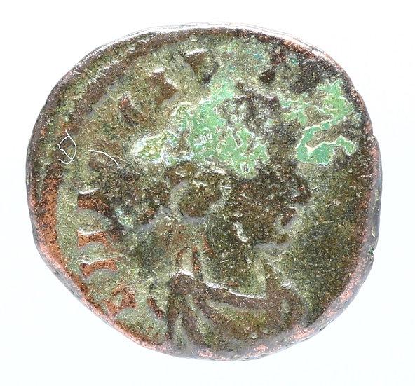 Moeda Romana AE4 de Arcadius 383-408 dC