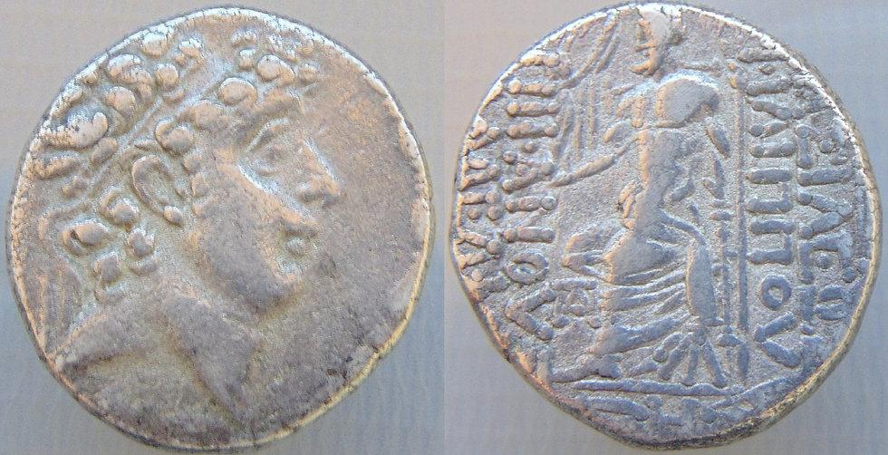 Tetradracma de Prata de Philippos I Epiphanes 94aC