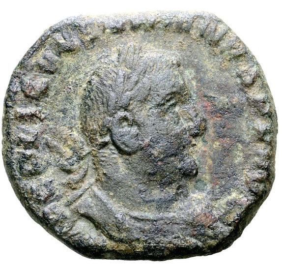 Moeda Romana RARA de Valeriano I Æ Sestertius. Roma, 255-256 AD.