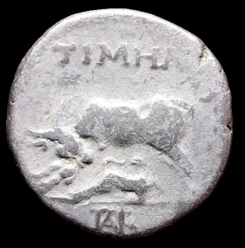 Moeda Grega dracma da Illyria, Apollonia (120-70 aC).