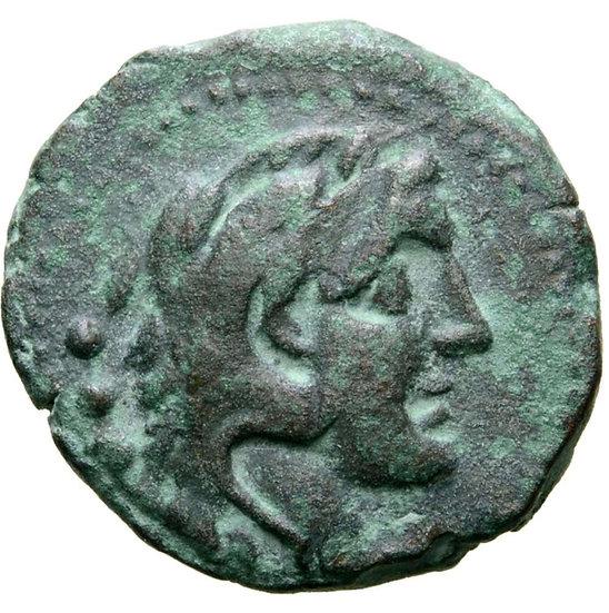 Moeda Romana Republicana Escassa de C. Curiatius f. Trigeminus Æ Quadrans. Roma,