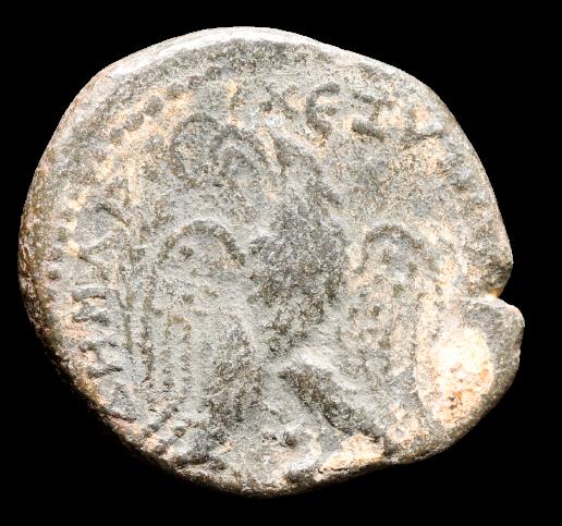 Moeda Romana Escassa tetradracma de Macrinus (217-218dC).