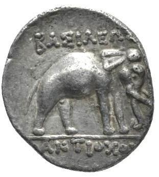 Moeda Grega Dracma de Antiochos III (223-187 aC)