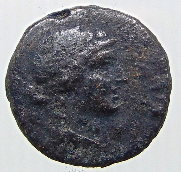 Moeda Grega Prusias AE21 Dionísio e Centauro 182-149aC