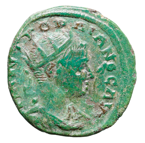 Moeda Romana Provincial de Gordiano III (22 conhecidas) (238-244 dC)
