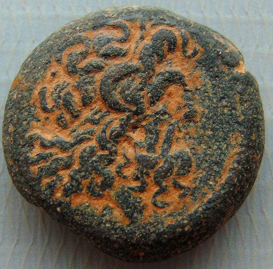 Moeda Grega Egípcia RARA Ptolomeu VI Philometor. 1º Reino, 180-170 aC.