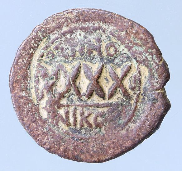 Moeda Bizantina de Focas- 605-606 dC