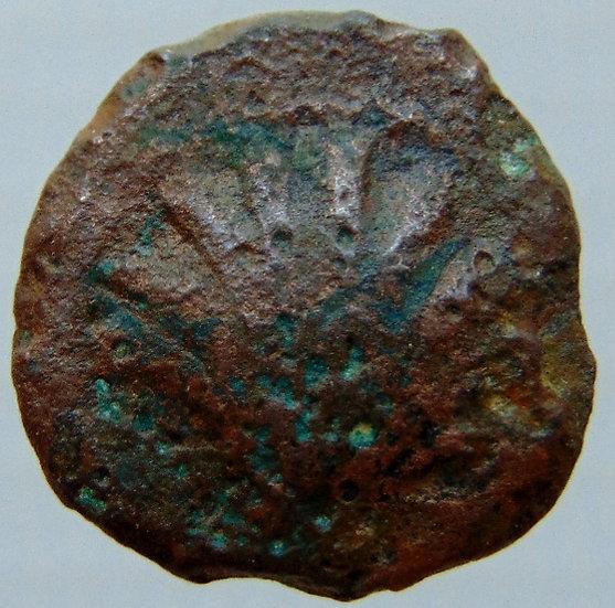 Moeda Rara da Ibéria - Saguntum - meados do século II aC