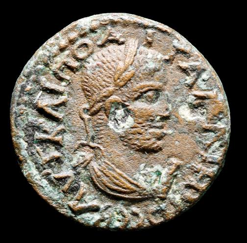 Moeda Provincial Rara de Gallienus, Panfília, Perga (253-268 dC)