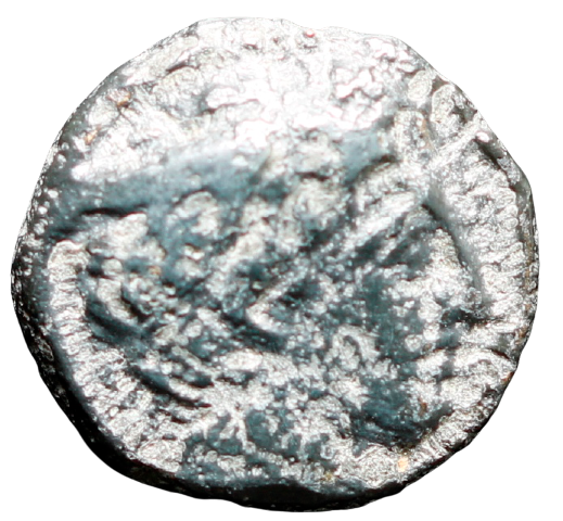 Moeda Grega Escassa da Macedonia de Tragilos (cerca de 380 aC).