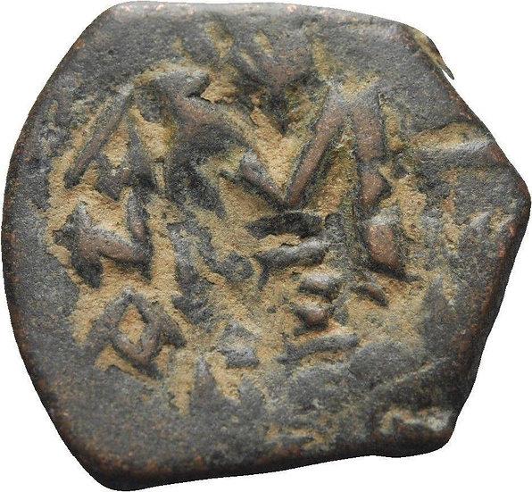 Follis Bizantino de Constans II, 641-668 dC