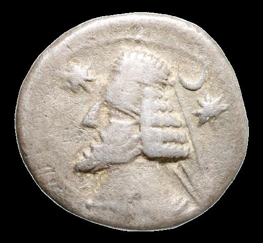 Moeda dracma de Prata da Pártia, Orodes II (57-38 aC).