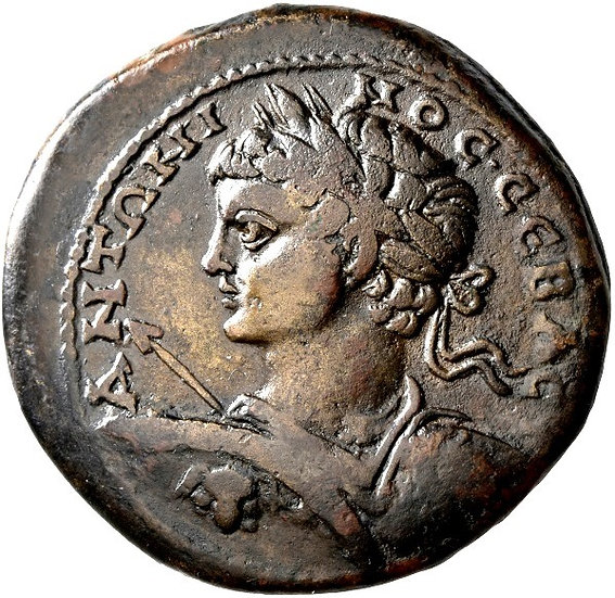 Moeda Raríssima (duas conhecidas) de Caracalla - Pontos Amisos (198-217 dC)