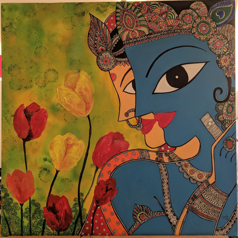 Rasha Krishna 2