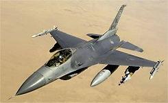 Lockheed F16 Spares