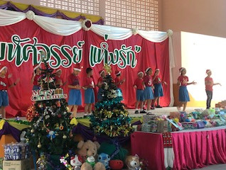 Elementary School Christmas Party