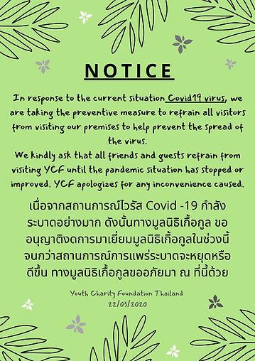 YCF Important Notice Covid19.jpg