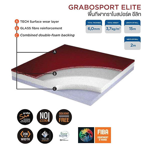 พื้นกีฬาGrabo Sport (Elite)