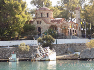 Greece Metana