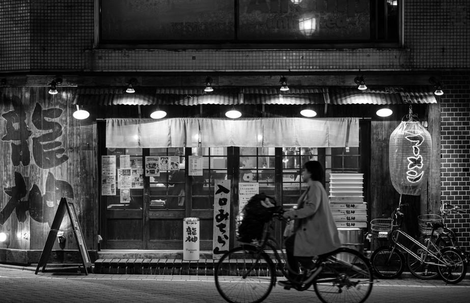 Ramen in the Tokyo Suburbs
