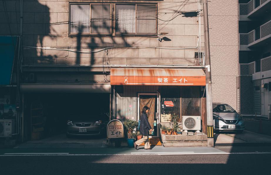 Afternoon Walk in Hiroshima