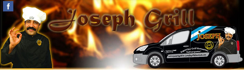 Joseph Grill
