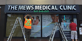 Channelletter Medical Clinic Front Lit.j