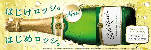 3_07_Suntory.jpg