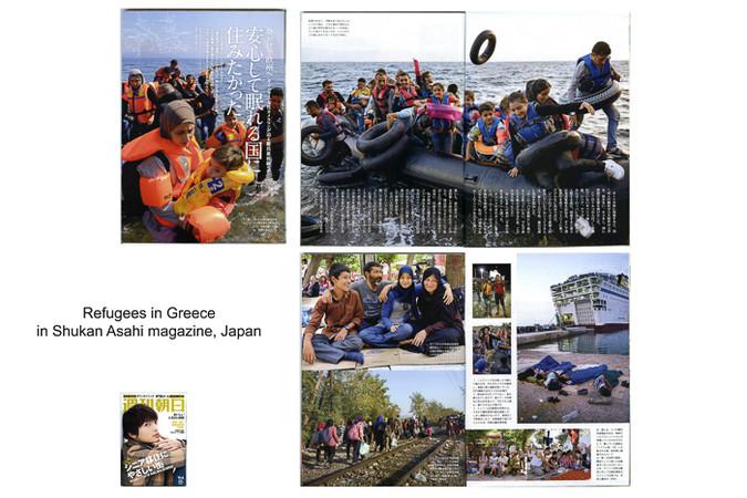 S_003_SHUKAN_ASAHI-RefugeesInGreece-01.j