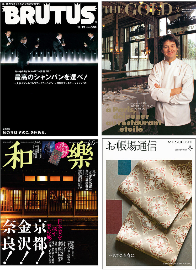 s.Ishii_book.jpg