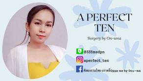 A perfect ten ศัลยกรรมไทย-เกาหลี