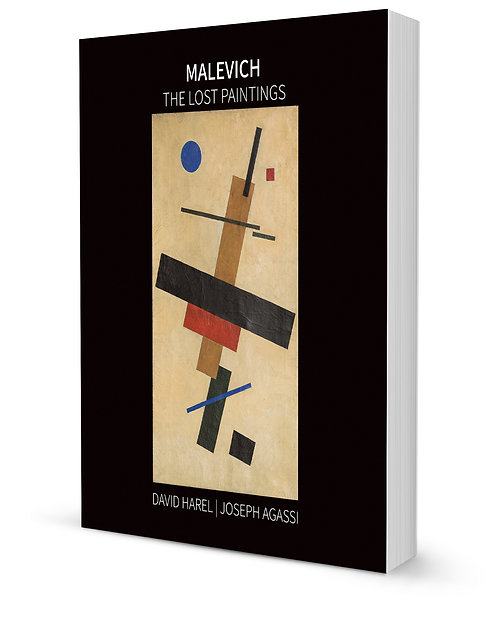 Malevich: The Lost Paintings