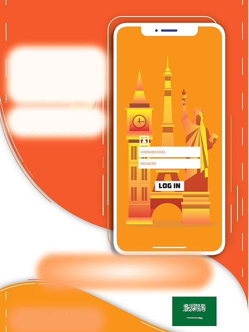 تطبيق لحجز تذاكر السفر و الفنادق و وكالة سياحة