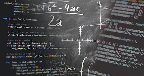 SW code and mathematic formulas