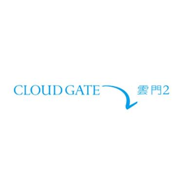 Cloud Gate 2 - 雲門2
