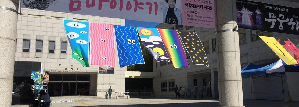 이재호 Installation view     이재호 Lee Jaeho   학력 계명대학교 미술대학 서양화과 졸업   개인전 2018   hoi hoi, 갤러리 H, 대구 2016   Monsters : about a view, Zhe mu hui artspace, 항저우  2015   올해의 청년작가 초대전, 대구문화예술회관, 대구   단체전 2018   주목과 시선, 대구신세계갤러리, 대구 2018   The Middle of Nowhere, 스페이스가창, 대구 2017   대구예술발전소 7기 입주작가 오픈스튜디오, 대구 예술발전소, 대구 2017   친구의 발견, 헬로우뮤지움, 서울 2017   들여다보기 + 그래피티, 범어아트스트리트, 대구 2017   낭만창전 : 浪漫窓前, 경북대학교미술관, 대구    레지던시 2017   대구예술발전소 입주작가, 대구 2016   해외레지던시파견, 항저우, 중국 2014   가창창작스튜디오 입주작가, 대구