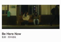 川野美怜 mirei kawano  映画「Be Here Now」出演福井映画祭入選作品